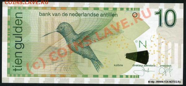 Животные на банкнотах - n_antillen_2003_10_p28c_f