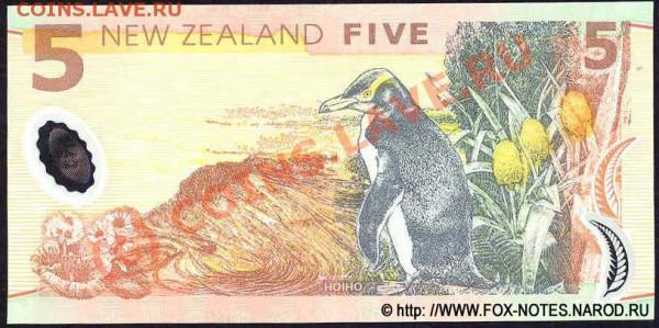 Животные на банкнотах - new_zealand_1999_5_p185_b