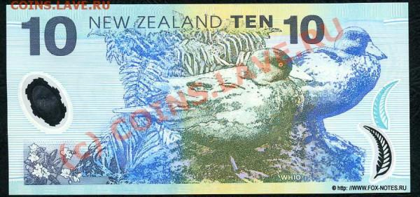 Животные на банкнотах - new_zealand_2006_10_p186b_b