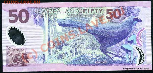 Животные на банкнотах - new_zealand_2004_50_p188b_b