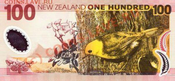 Животные на банкнотах - 33922323