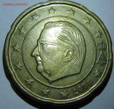 браки на евро монетах - IMG_1545.JPG