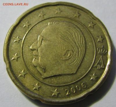 браки на евро монетах - IMG_1542.JPG