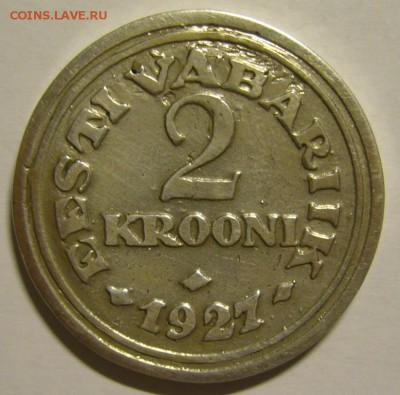 Монеты довоенной Прибалтики. - P1160219.JPG