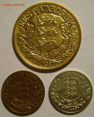 Монеты довоенной Прибалтики. - P1160222.JPG