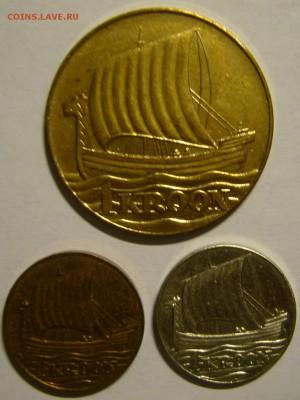 Монеты довоенной Прибалтики. - P1160223.JPG