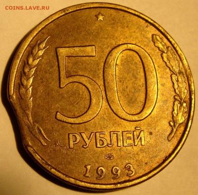 Бракованные монеты - DSC06865