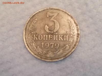 Бракованные монеты - bVBEf36ywqM