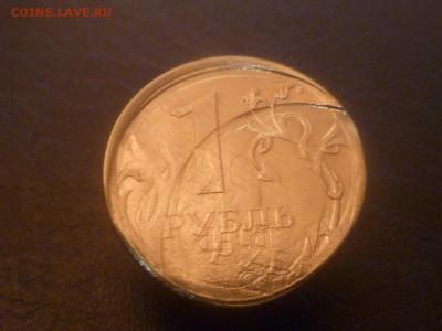 Бракованные монеты - P1060601.JPG