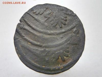 Бракованные монеты - New Image-2