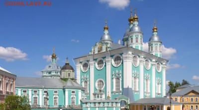 Христианство на монетах и жетонах - Свято-Успенский кафедральный собор_Смоленск