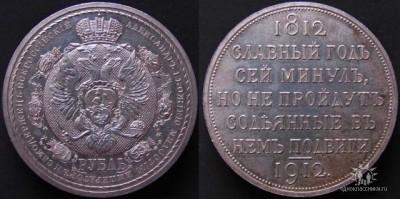 Интересная монета - 010