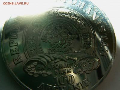 ФУТБОЛ на монетах МИРА - PICT0005.JPG