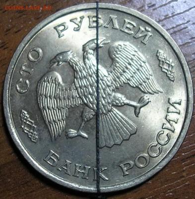 Бракованные монеты - P1010081.JPG