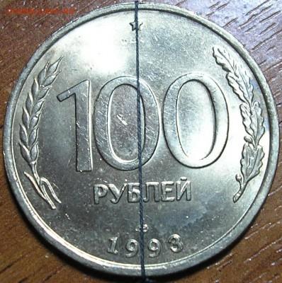 Бракованные монеты - P1010078.JPG