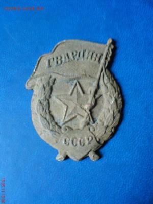 Покопушки от Русланыча . - 1160749