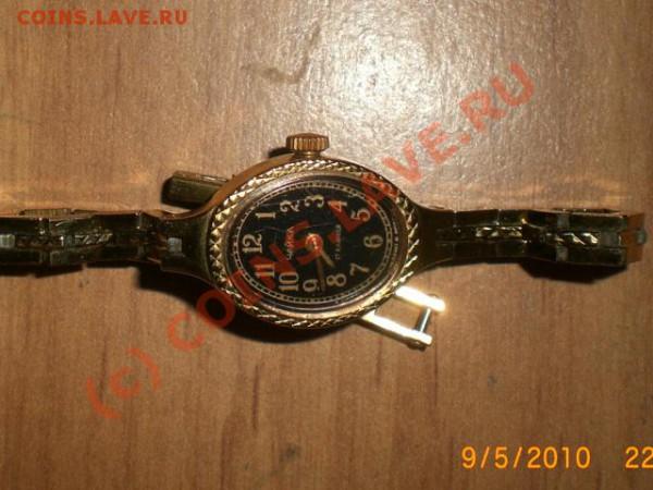 Вот эти часы Чайка - CIMG6530