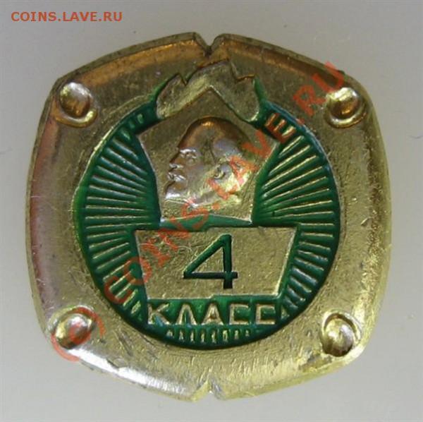 Значки с изображением Ленина - зз