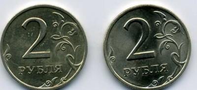 помогите определить штемпель 2 рублей 1999 смд - img003