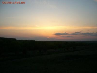 Покопушки от Русланыча . - 1257929