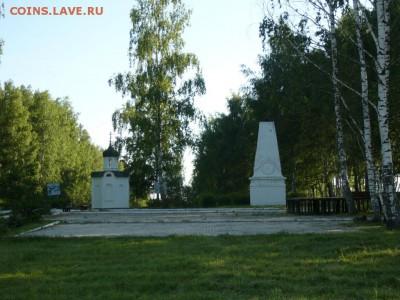 Покопушки от Русланыча . - 1847241