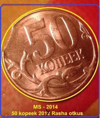 Бракованные монеты - oJV3ZPjPRM4