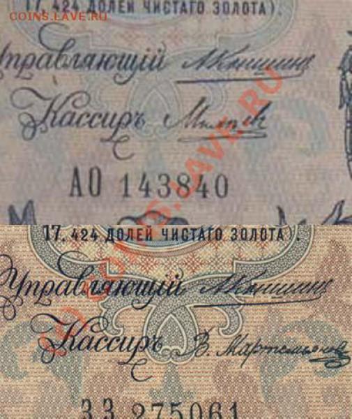 вопрос по бонам 1909 - 22