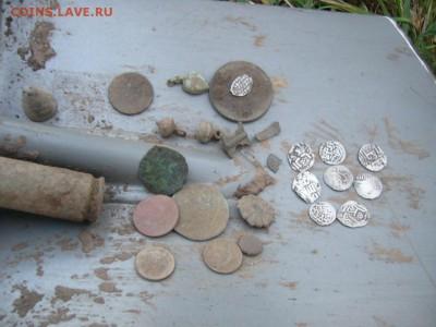 Покопушки от Русланыча . - 1627259