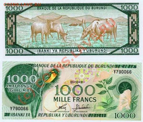Животные на банкнотах - Burundi-1000fr