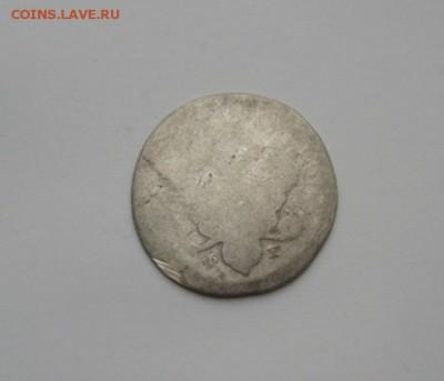 Покопушки от Русланыча . - 1689646