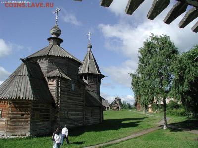 Христианство на монетах и жетонах - Воскресенская церковь из села Потакина_Суздаль