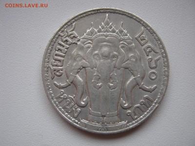 Монеты Тайланда - IMG_3381