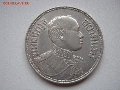 Монеты Тайланда - IMG_3378