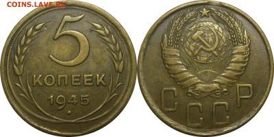 Погодовка СССР,РФ в качестве. Мешки белозерска 12тр - 5к45