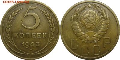 Погодовка СССР,РФ в качестве. Мешки белозерска 12тр - 5к43