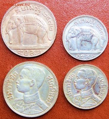 Монеты Тайланда - IMG_4335.JPG