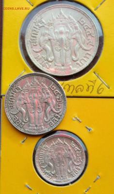 Монеты Тайланда - IMG_4339.JPG