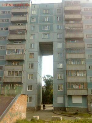 Новосибирск - третий город РФ - дом недалеко от горской