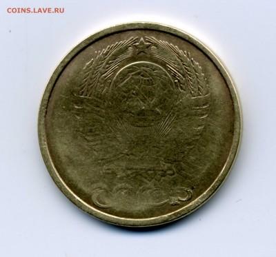 Бракованные монеты - img414
