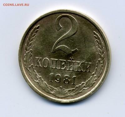 Бракованные монеты - img413