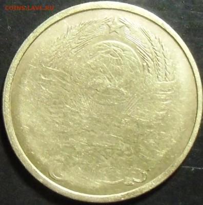 Бракованные монеты - CIMG6612.JPG