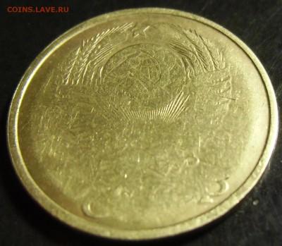 Бракованные монеты - CIMG6614.JPG