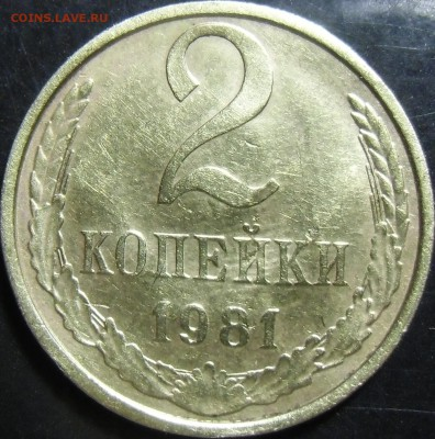 Бракованные монеты - CIMG6615.JPG