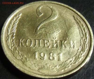 Бракованные монеты - CIMG6616.JPG