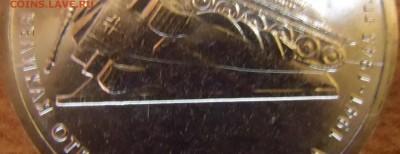 Бракованные монеты - CIMG6619.JPG