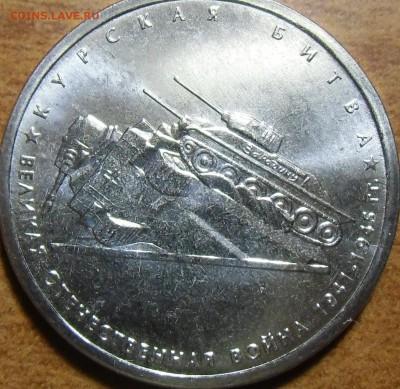 Бракованные монеты - CIMG6617.JPG