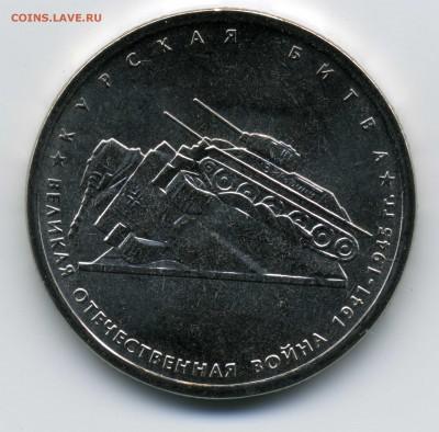 Бракованные монеты - img416
