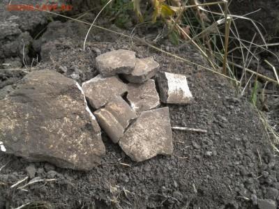 Покопушки от Русланыча . - 2885248