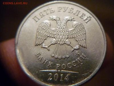 Бракованные монеты - P1160659.JPG