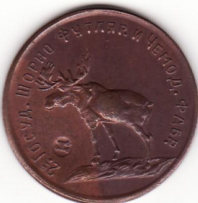 5 рублей 1922 года местный выпуск какая стоимость? - IMG